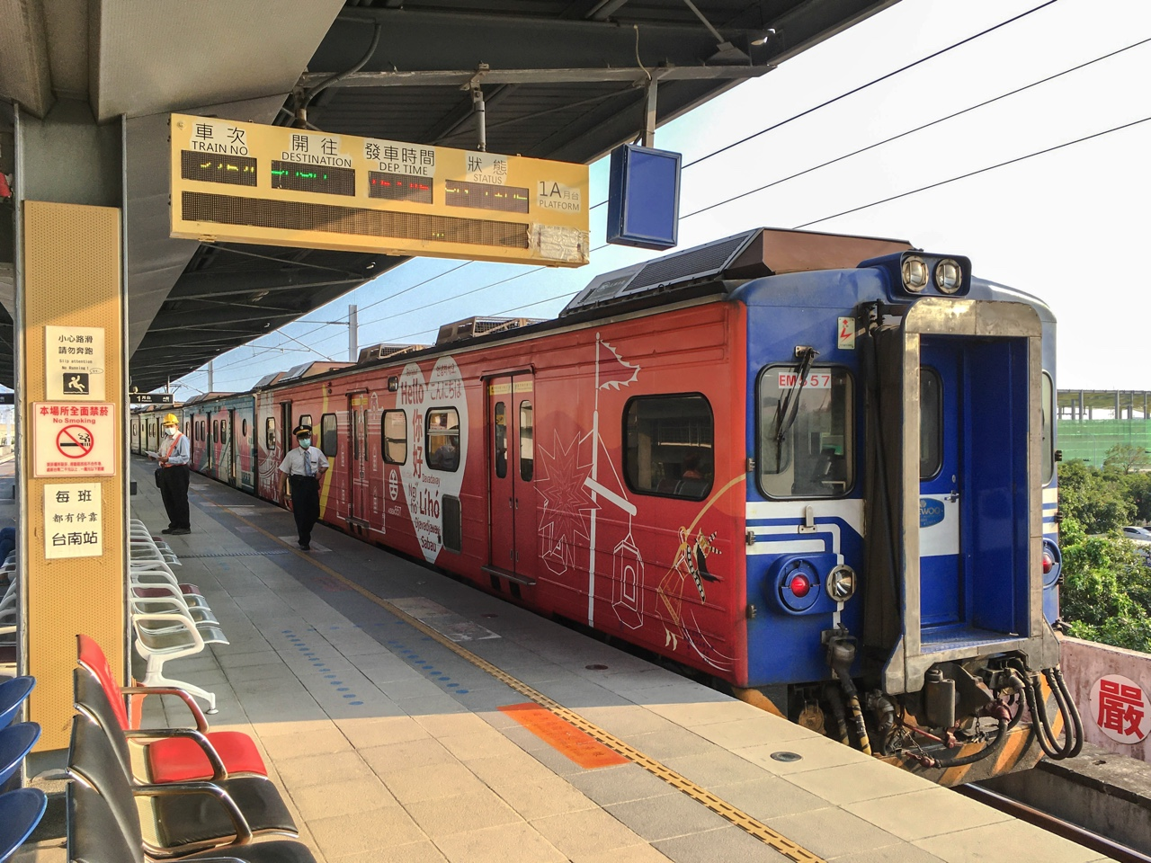 沙崙駅に来た電車