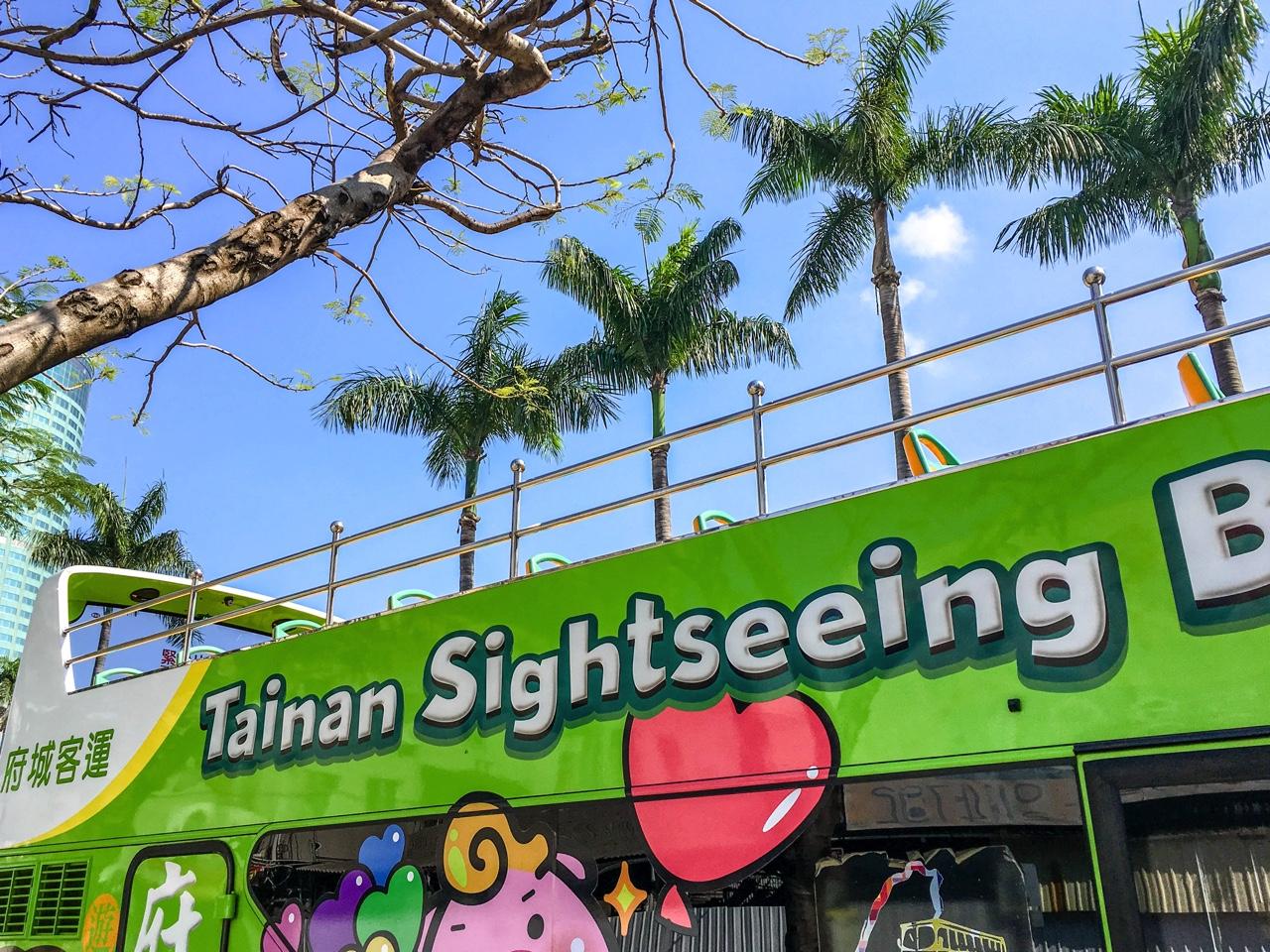 台南の観光バス