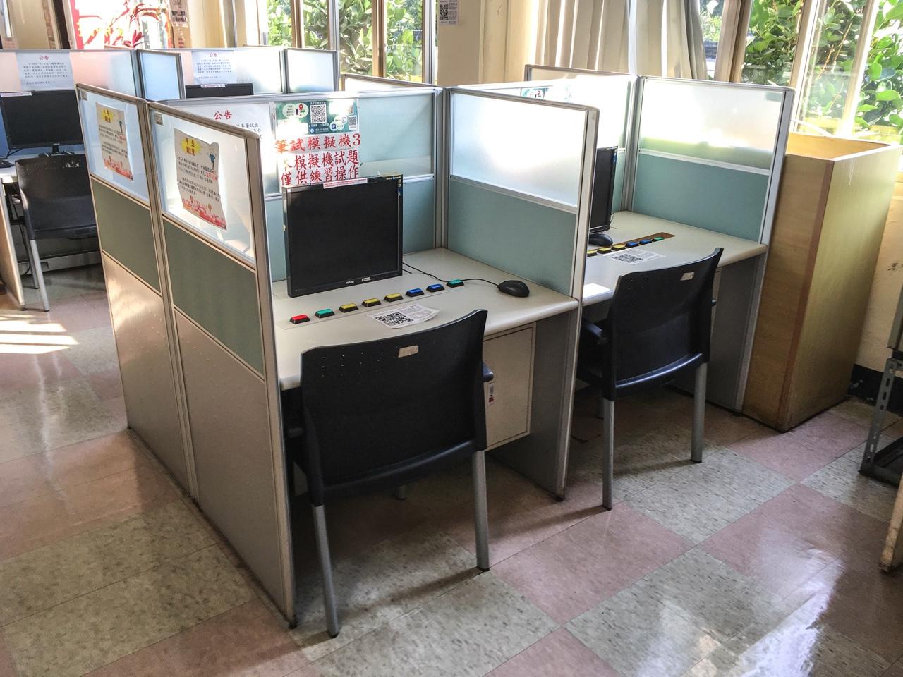 模擬試験PC