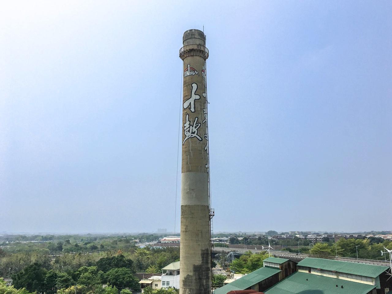 十鼓仁糖文創園區の煙突