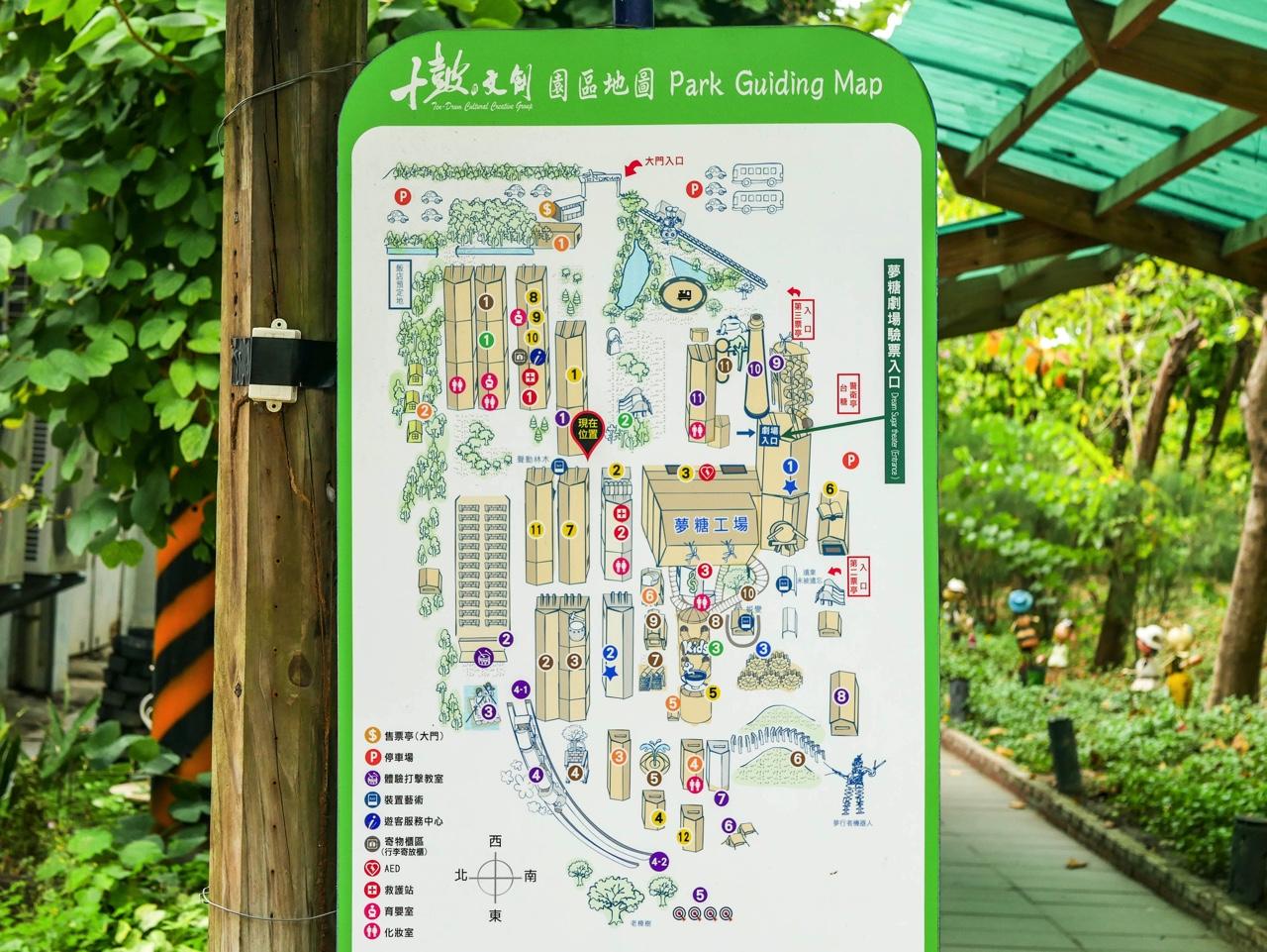 十鼓仁糖文創園區園内マップ