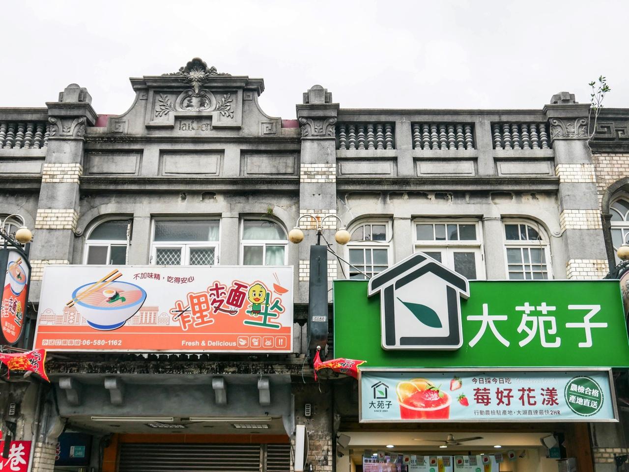 新化老街の建物01