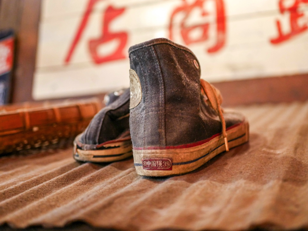 中國強のスニーカー