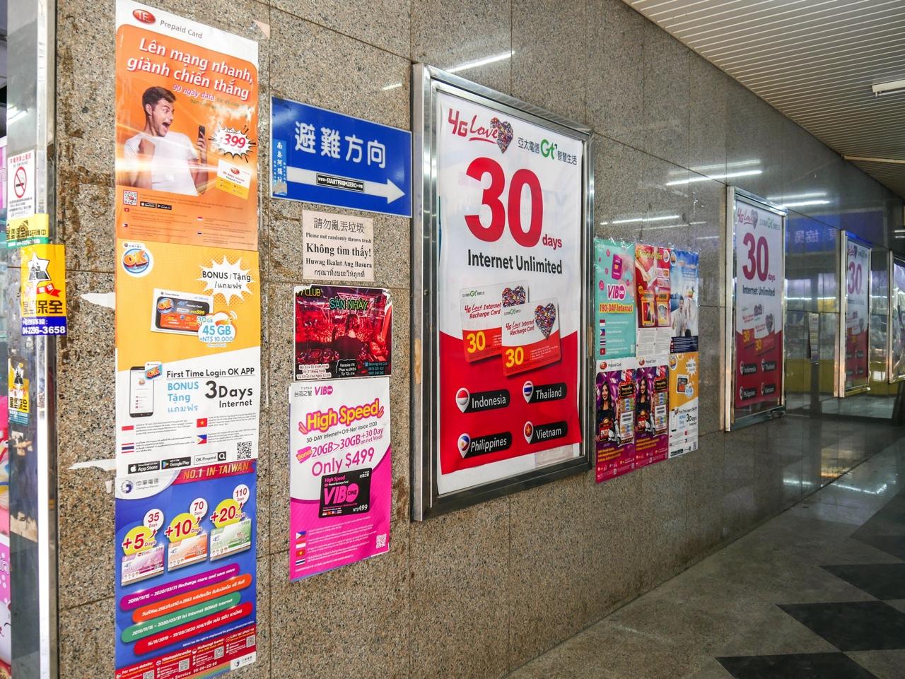 アセアン広場の入口に貼られた広告や注意書き