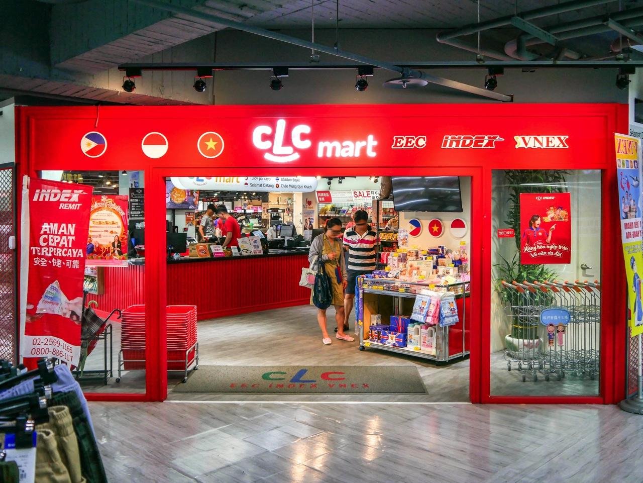 東南アジアショッピング・グルメプラザ(東南亞購物美食廣場)入口