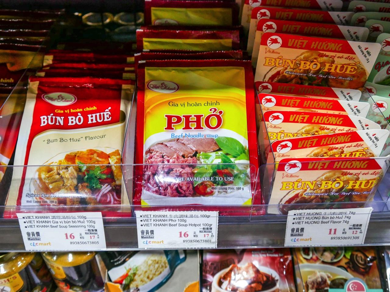 東南アジアショッピング・グルメプラザのフォースープの素