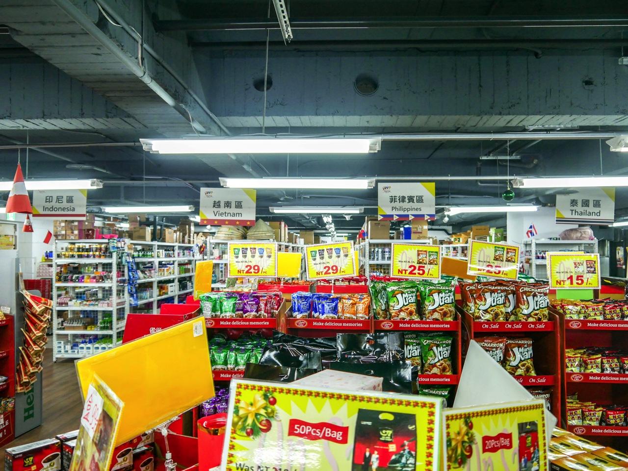 アセアン広場のスーパーマーケット店内