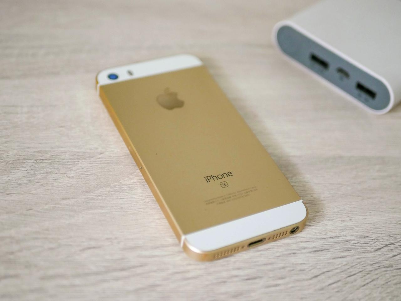 iPhone SE(第一世代)とモバイルバッテリー