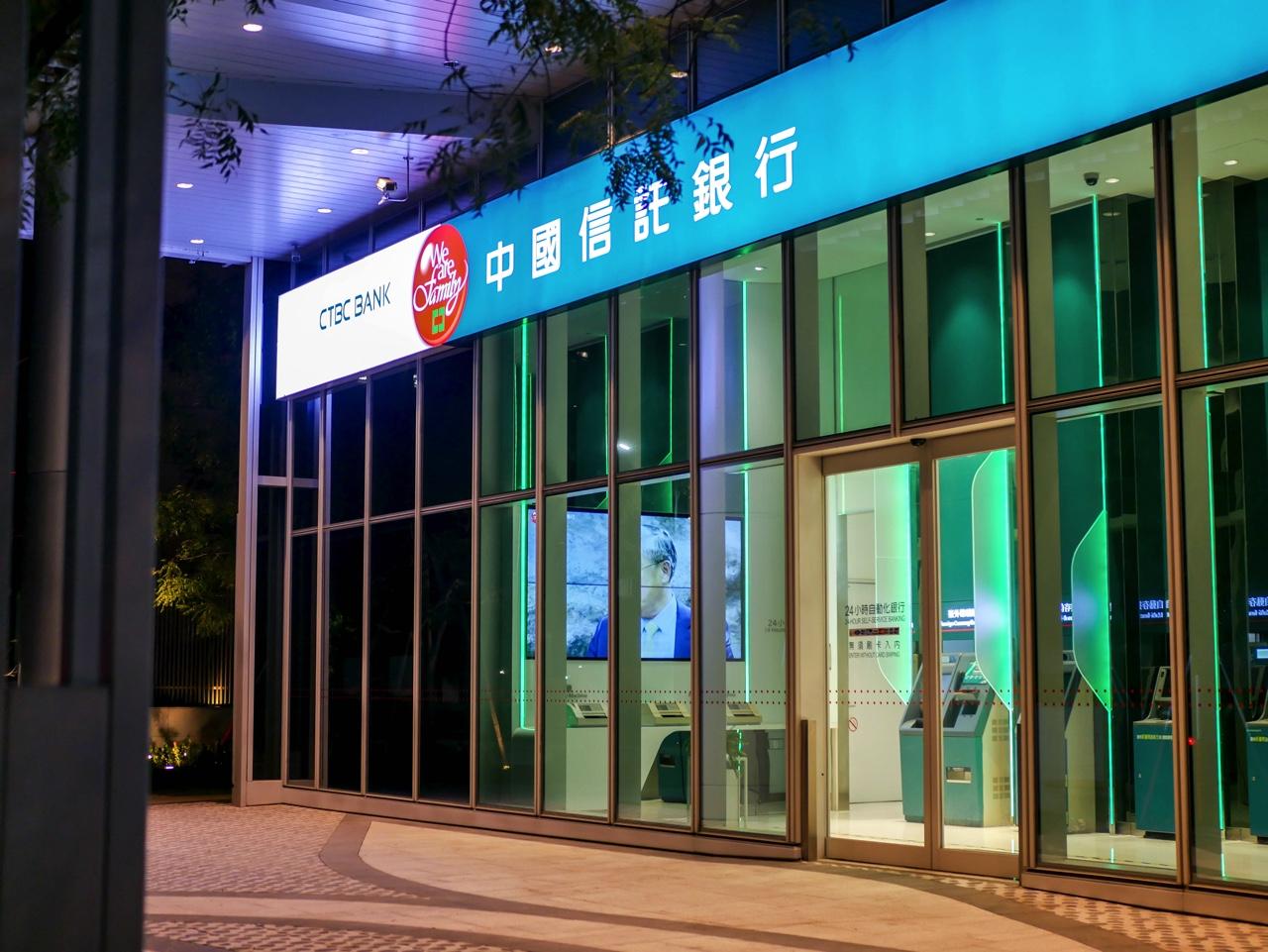 中國信託商業銀行 市政分行