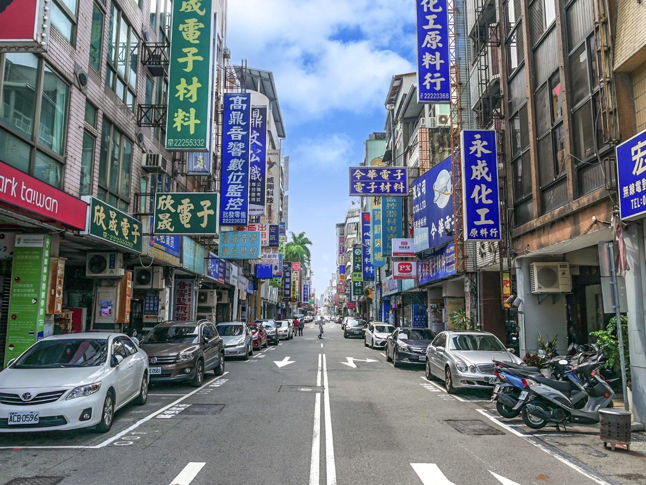 台中市中山路