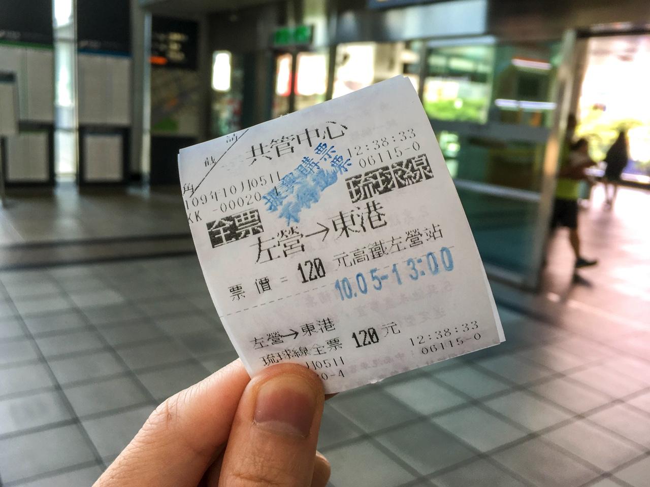 東港行きバスのチケット