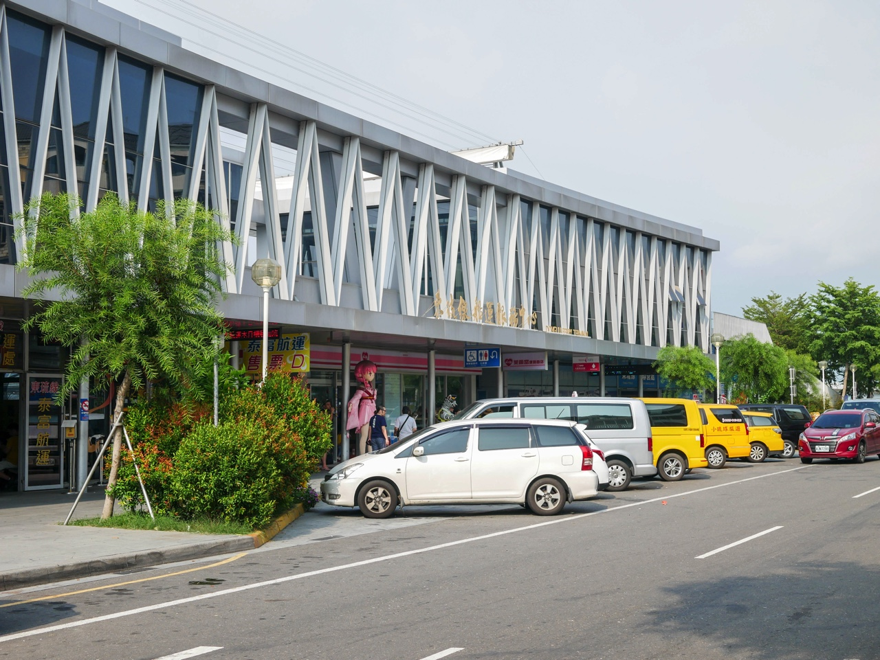 東港のフェリーターミナル(東琉線船運服務中心)