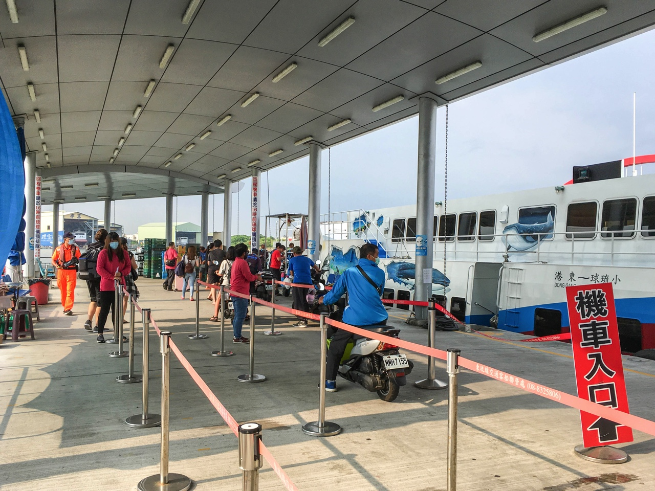小琉球行きフェリーに乗船する人々