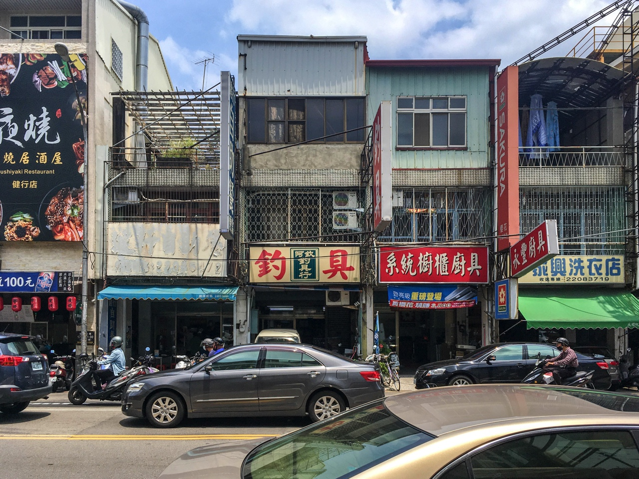 台湾の街並み01