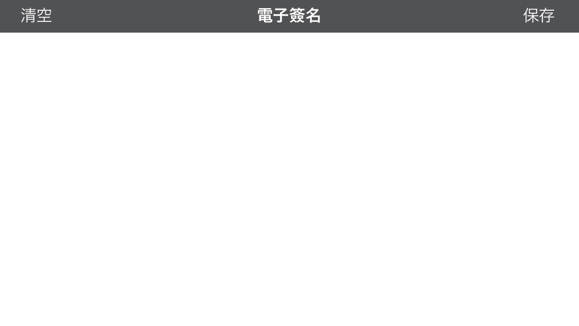 iRentの設定画面05