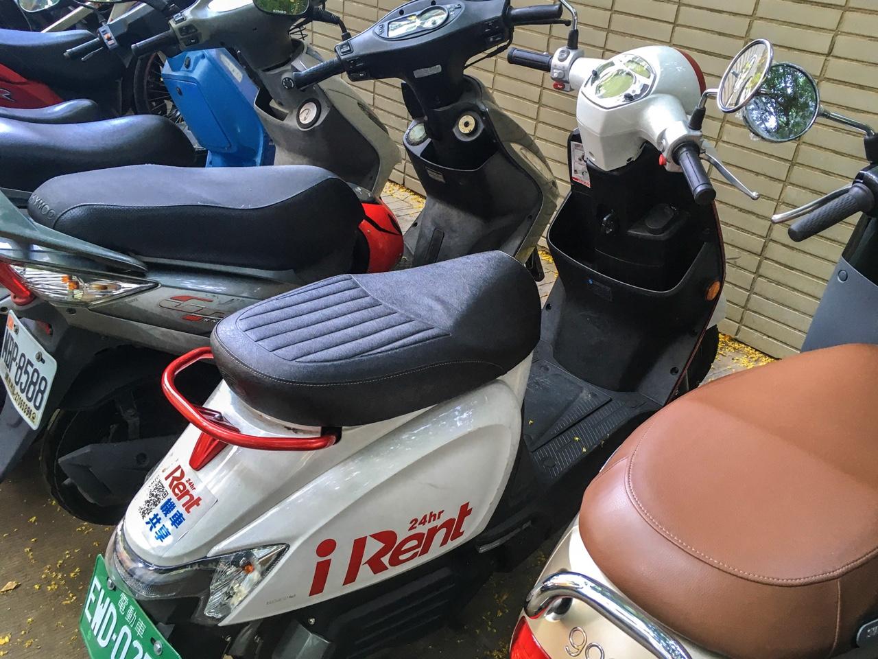 停車したiRentバイク