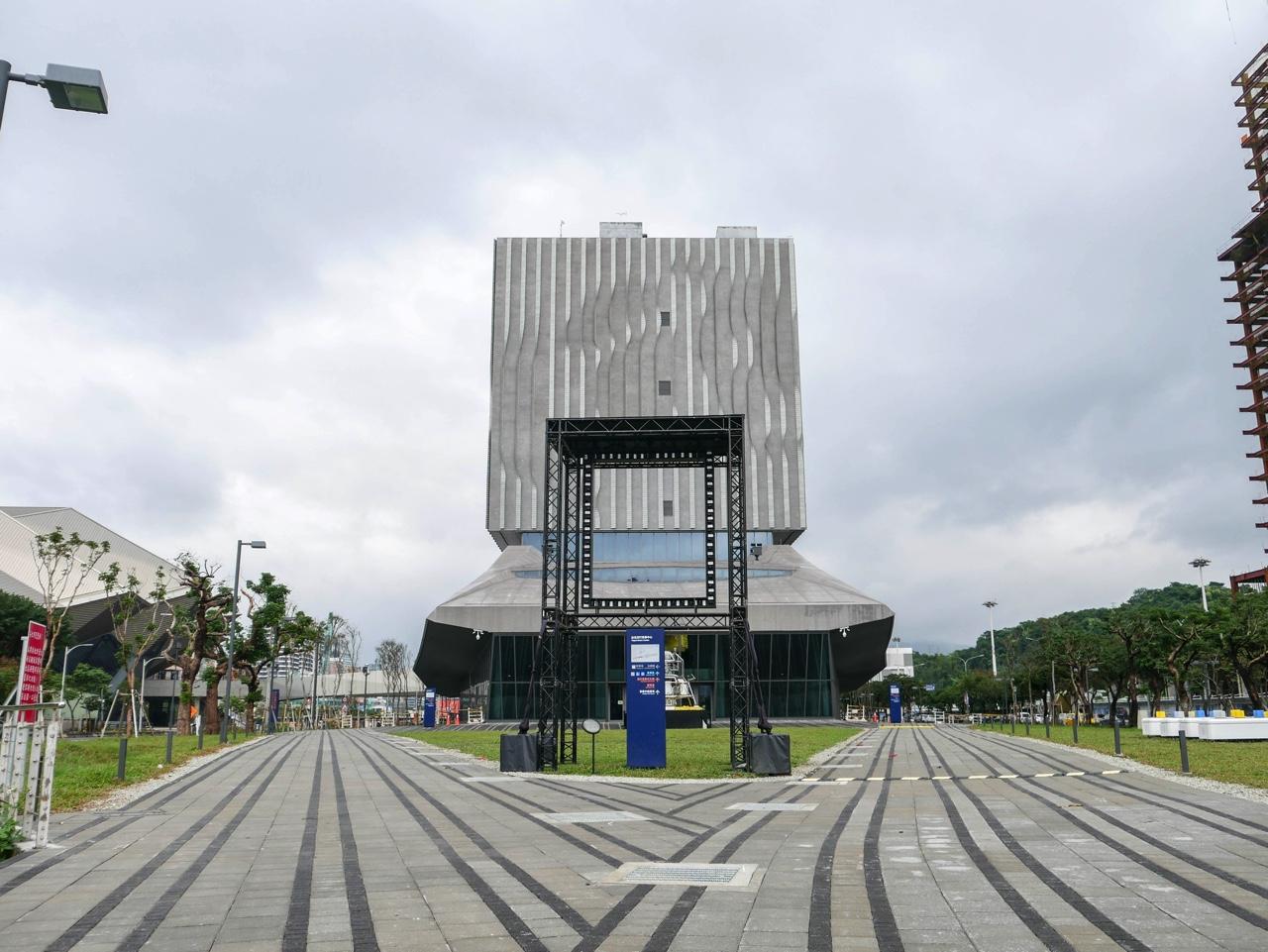 流行音樂文化館