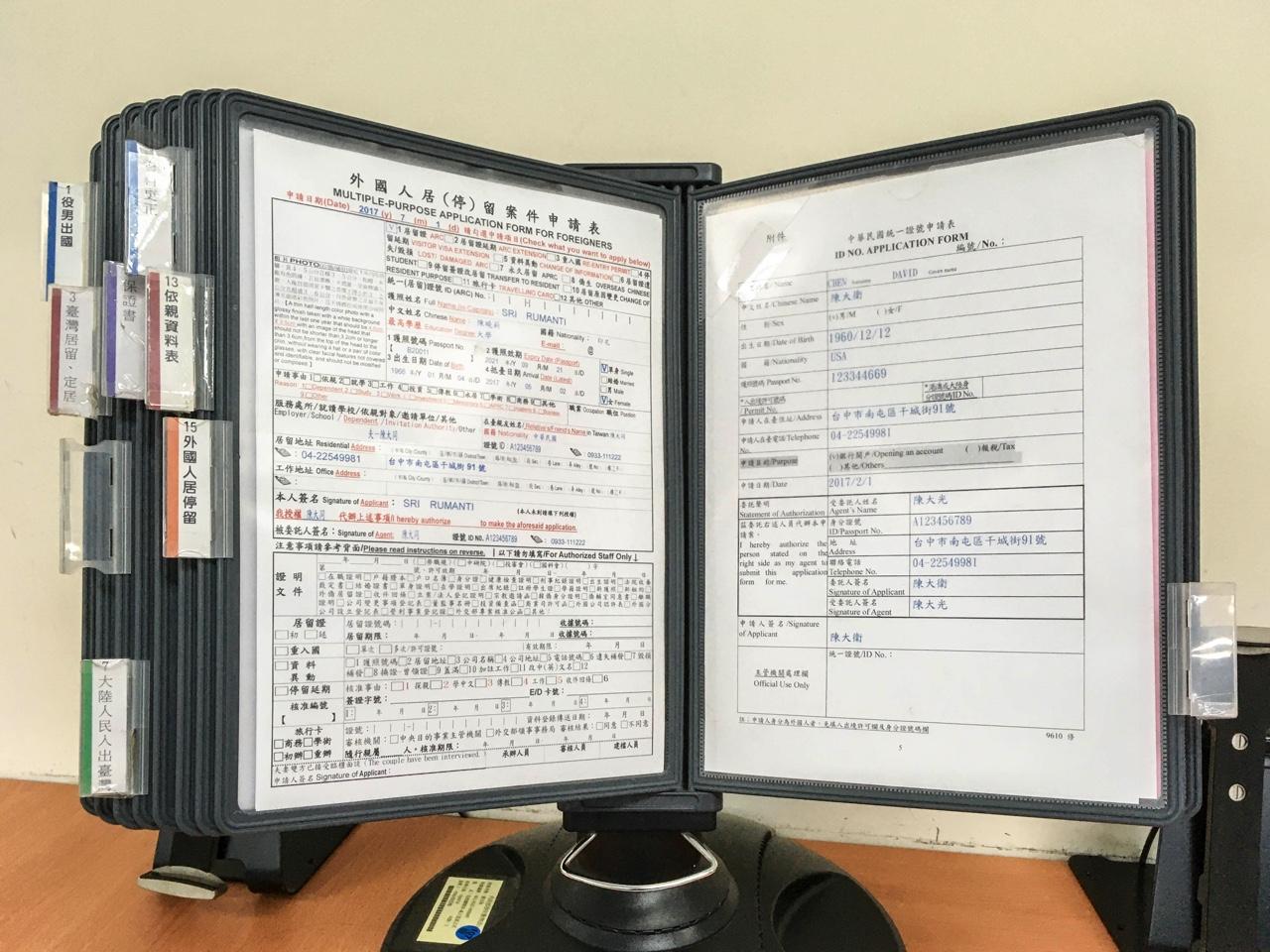 外國人居(停)留案件申請表の記入見本