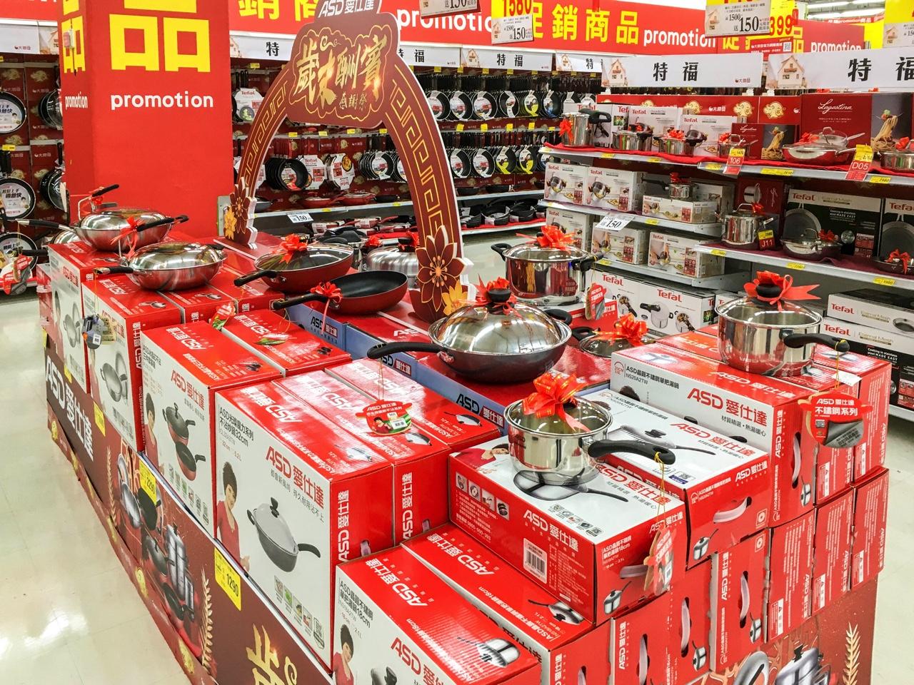 紅い箱の調理器具