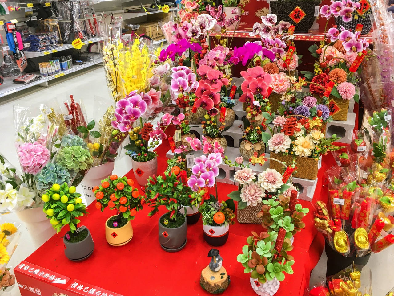 台湾の正月飾り
