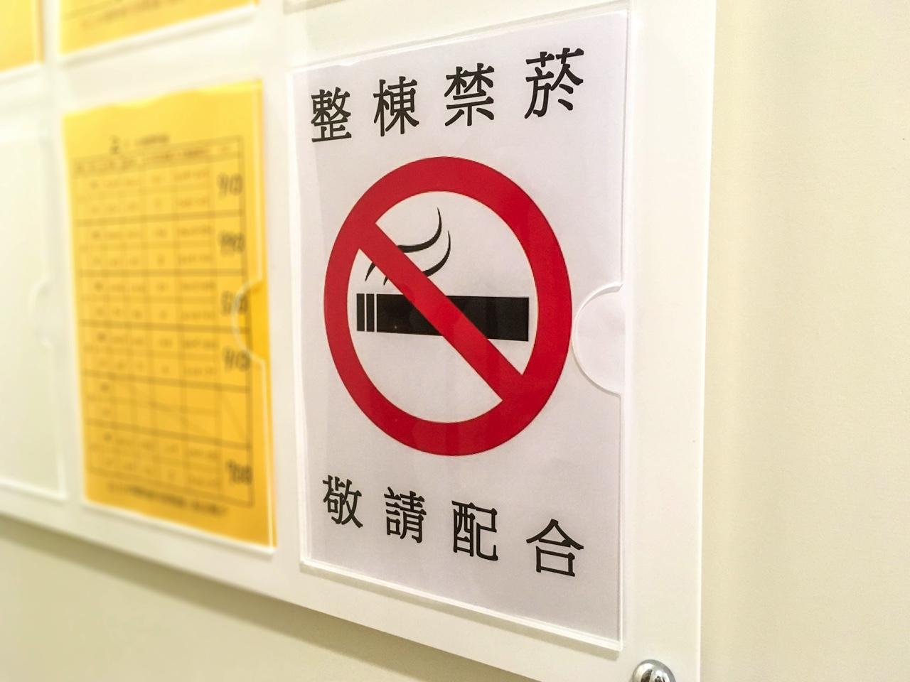 禁煙の注意書き