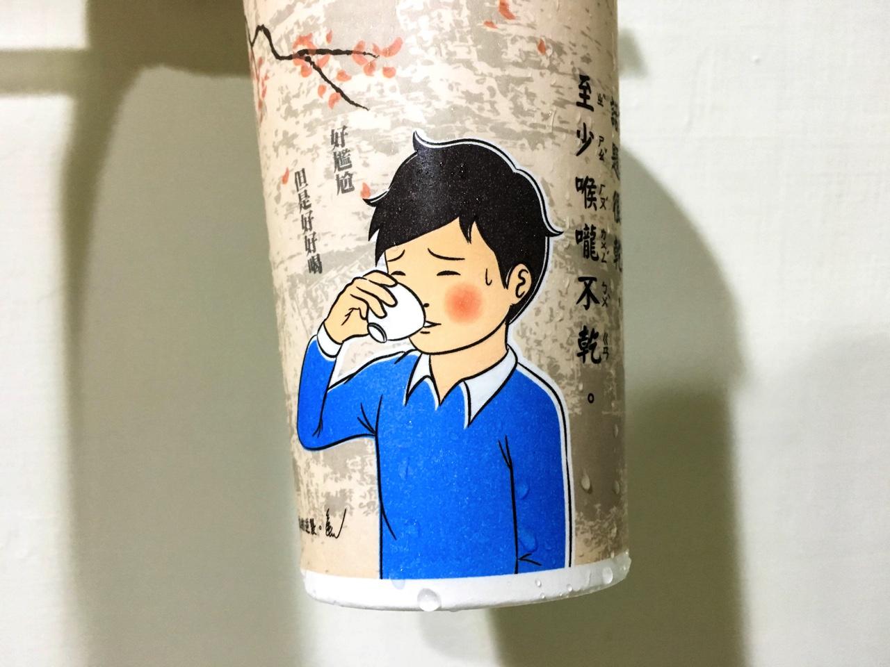 飲み物のボトルに描かれた男性