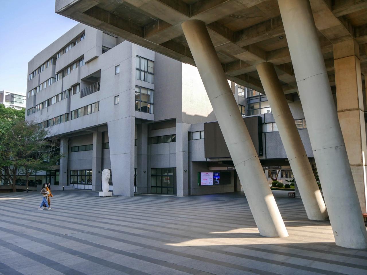 東海大學國際經營與貿易學系