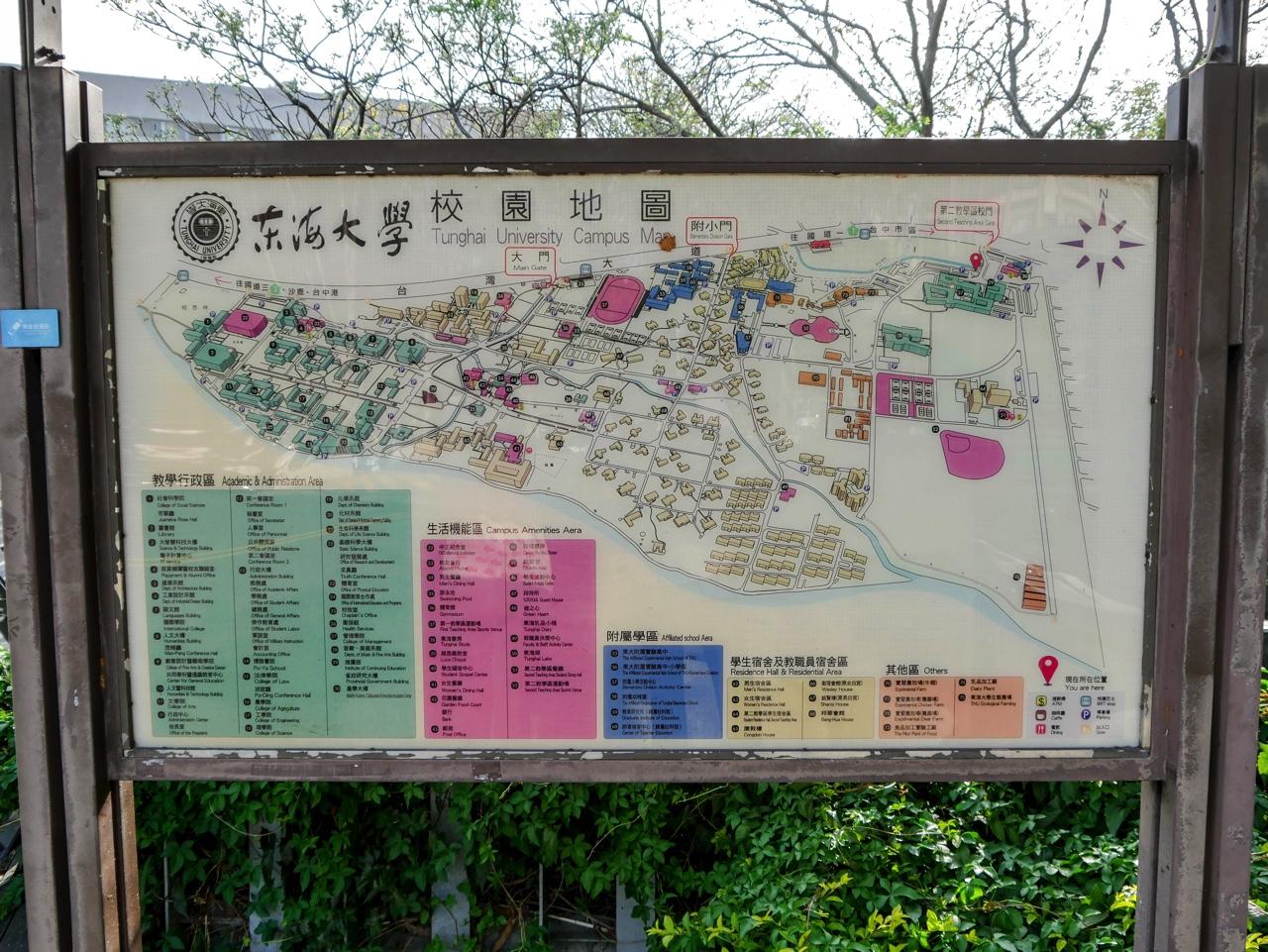 東海大學の全体マップ