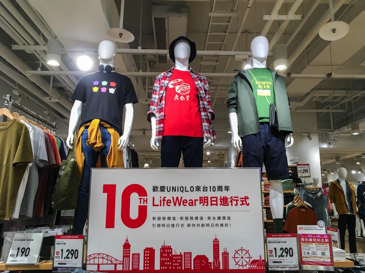 台湾のユニクロ