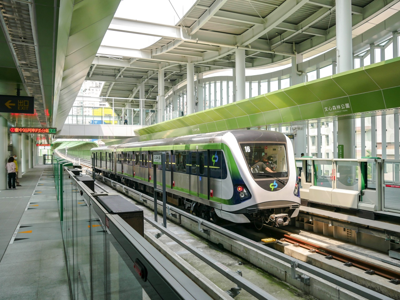 台中MRT文心森林公園駅