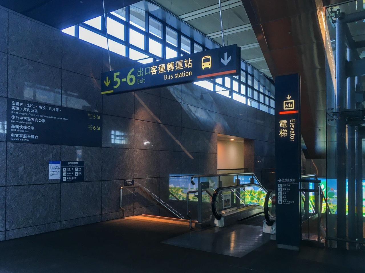台中新幹線の出口案内