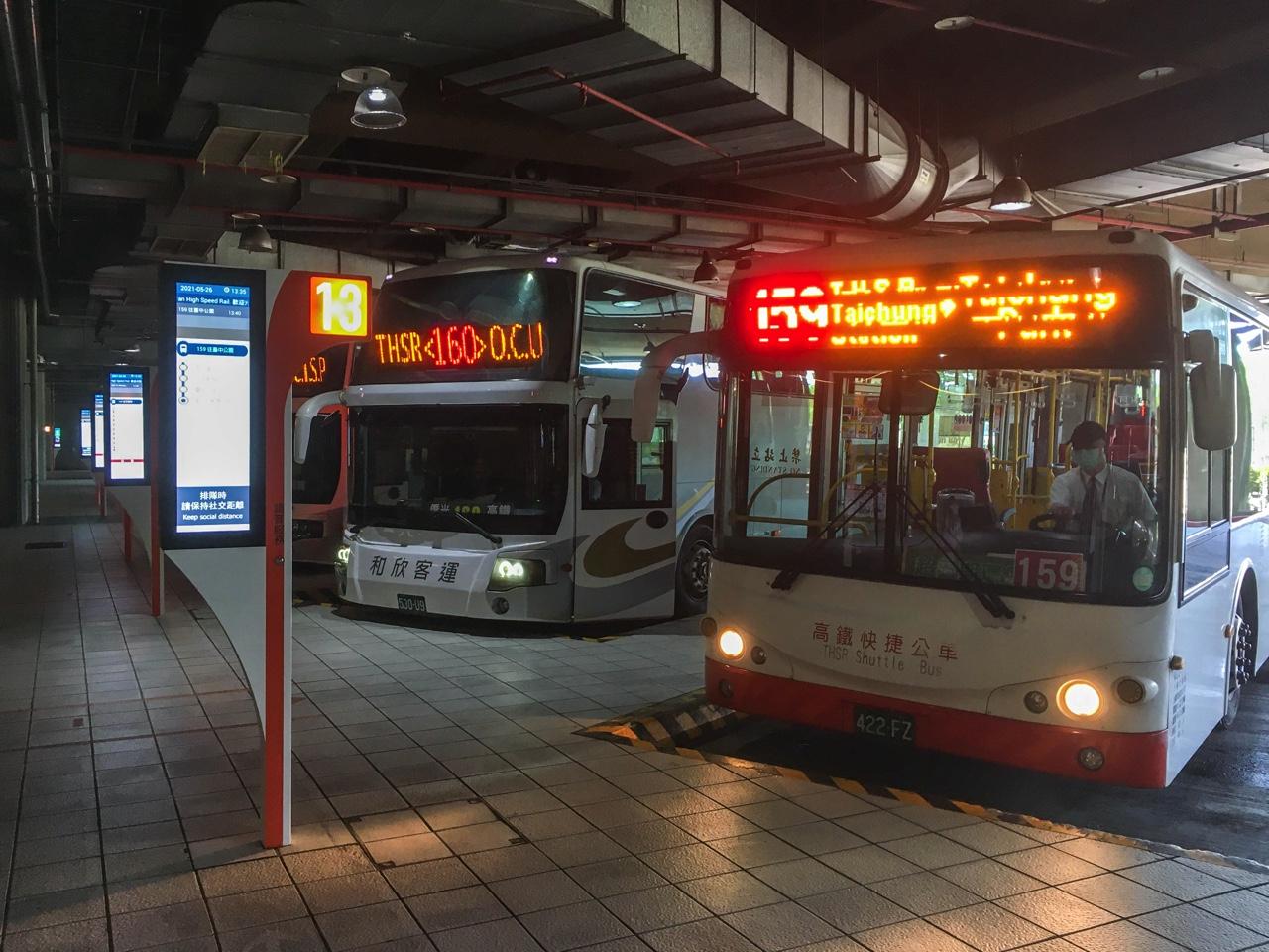 13番バス乗り場
