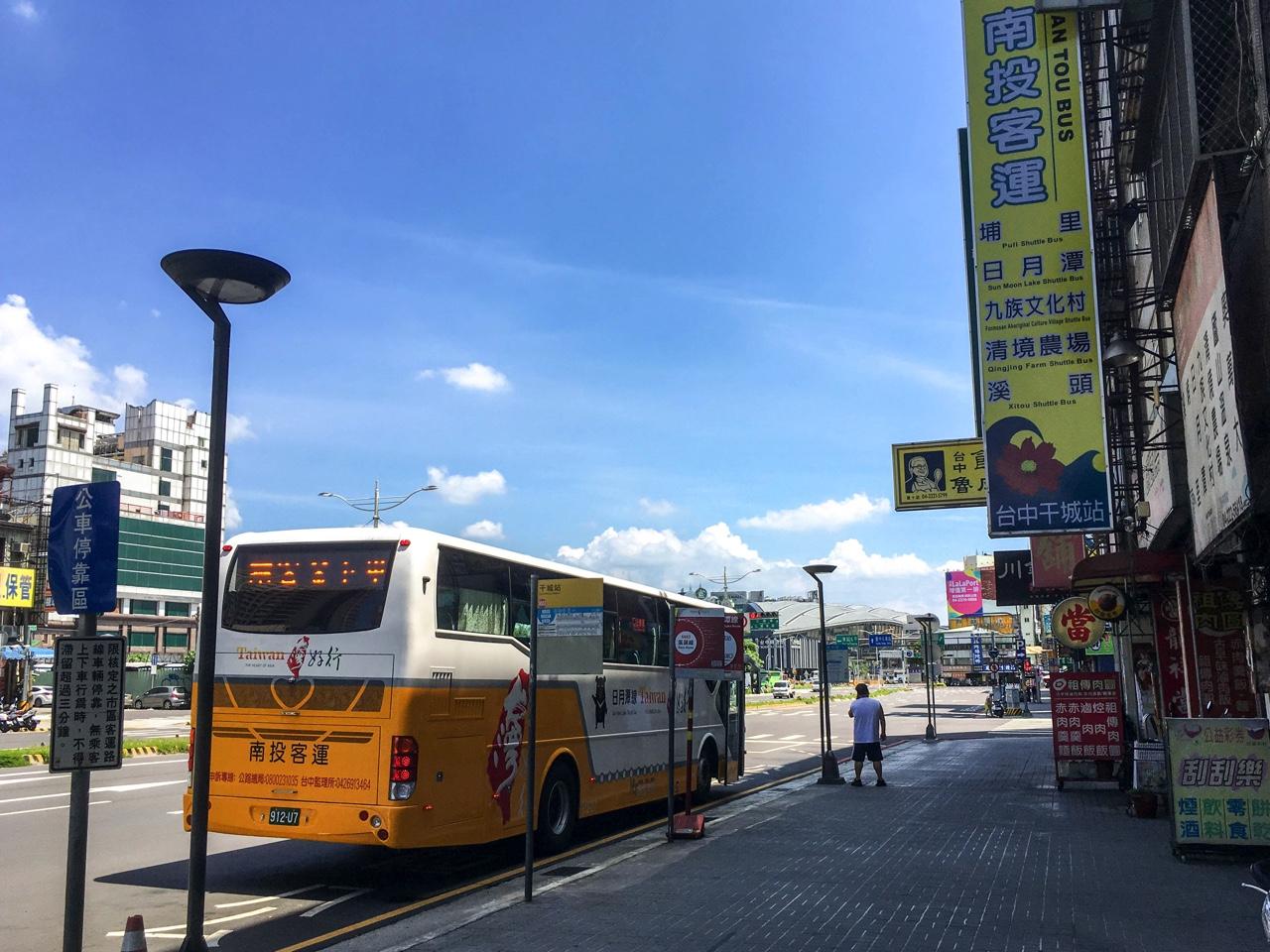 バス停干城站(雙十路)