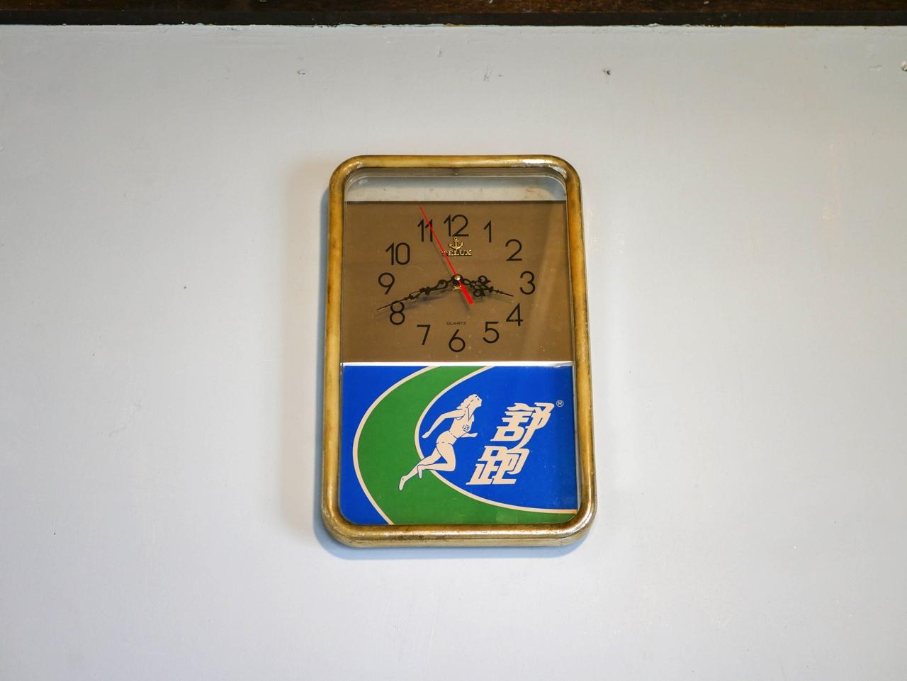 舒跑の壁掛け時計